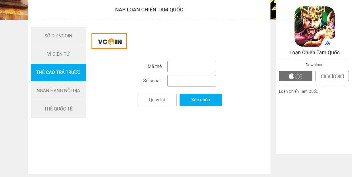 nap-the-loan-chien-tam-quoc-3