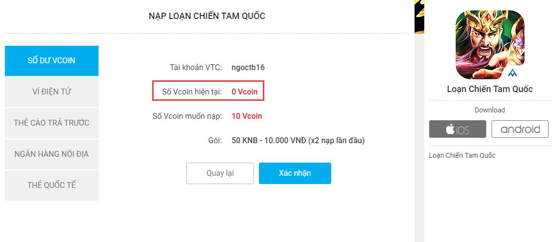 nap-the-loan-chien-tam-quoc-4
