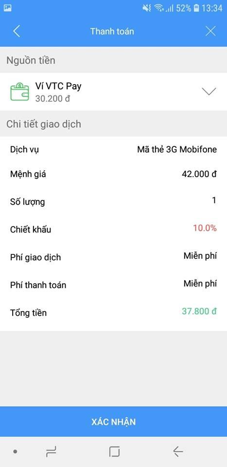the data 3G - 3
